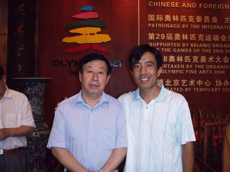中国书画协会秘书长韩健与中国美协主席刘大为先生在2008奥利匹克美术图片